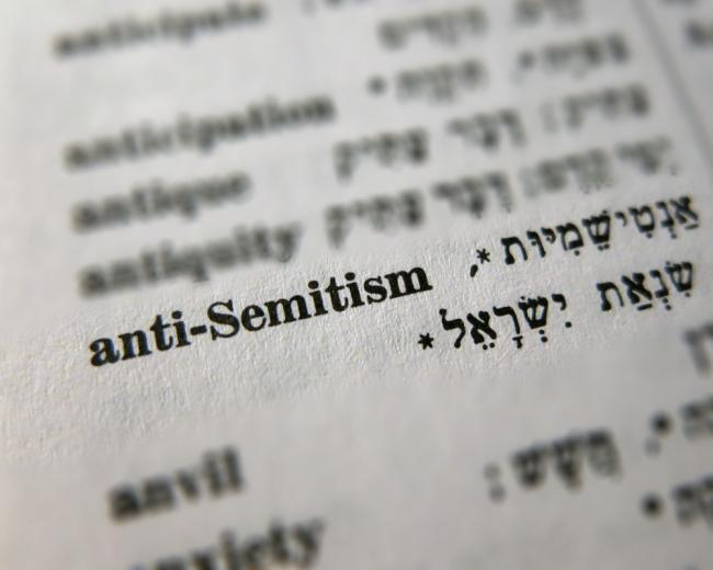 anti-semitism in English-Hebrew dictionary